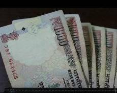 salary-305_021716050852